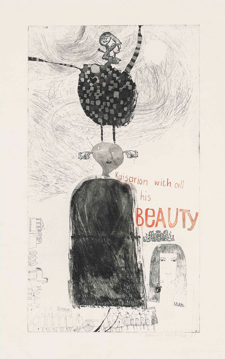 David Hockney (b. 1937), Kaisarion with All His Beauty, 1961. Etching and aquatint in black and red. Plate 493 x 278 mm, Sheet 703 x 503 mm. Estimate £7,000-10,000. This work is offered in Prints & Multiples on 29 March 2017 at Christie's London