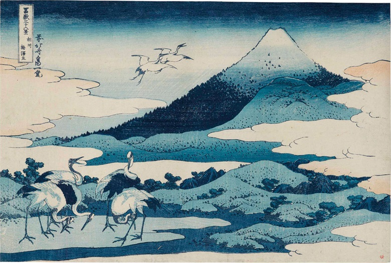 Katsushika Hokusai (1760-1849), Soshu Umezawa hidari (Umezawa Manor in Sagami Province), from the series Fugaku sanjurokkei (36 Views of Mount Fuji). 24.6 x 36.8 cm. This lot was offered in An Inquiring Mind American Collecting of Japanese & Korean Art on 25 April 2017 at Christie's in New York and sold for $47,500