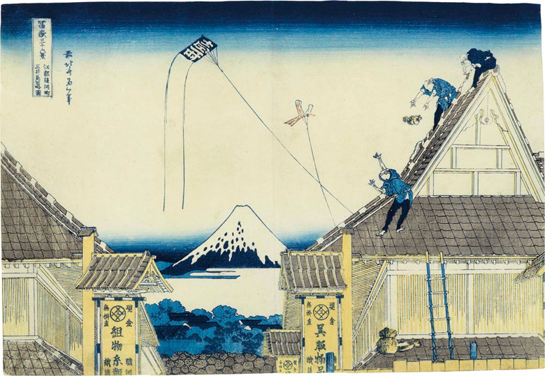 Katsushika Hokusai (1760-1849), Toto Asakusa Honganji (Honganji Temple at Asakusa), from the series Fugaku sanjurokkei (The 36 Views of Mount Fuji). 25.4 x 37.2 cm. This lot was offered in An Inquiring Mind American Collecting of Japanese & Korean Art on 25 April 2017 at Christie's in New York and sold for $37,500