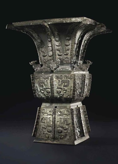A magnificent and highly important bronze ritual wine vessel, fangzun. Late Shang dynasty, Anyang, 13th–11th century B.C. 20⅝ in (52.4 cm) high, gold and silver-inlaid wood stand, Japanese double wood box. Sold for $37,207,500, achieving a world auction record for an archaic bronze, in the Important Chinese Art from the Fujita Museum sale on 15 March 2017 at Christie's in New