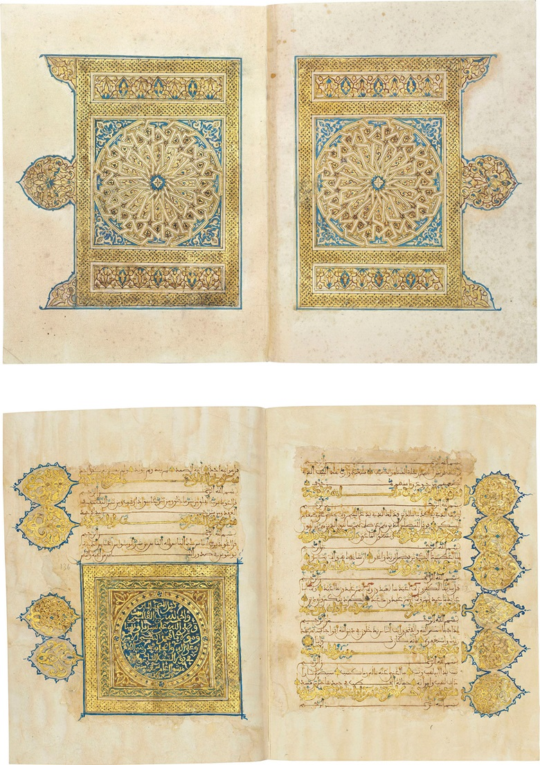 An impressive Maghribi Quran. Made for Abul-Hasan Ali of the Banu. Folio 11¾ x 8⅞ in (29.7 x 22.4cm). Estimate £60,000-80,000. This lot is offered in Art of the Islamic and Indian Worlds Including Oriental Rugs and Carpets on 27 April 2017 at Christie's in London, King Street
