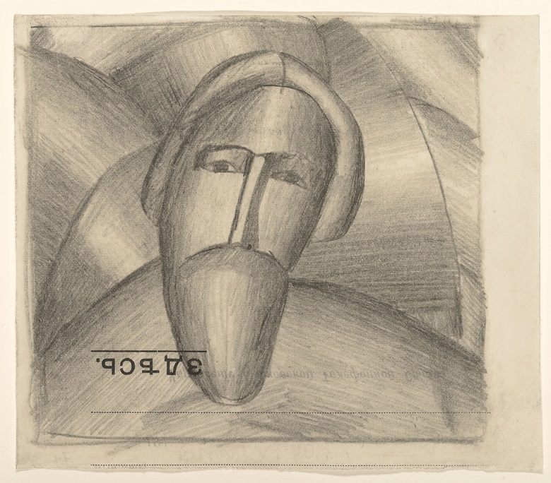 Kasimir Malevich (1878-1935), Orthodoxe I, 1912. Sold for $42,500 on 7 May 2009 at Christie's in New York