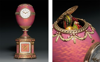 Collecting Guide: 15 things yo auction at Christies