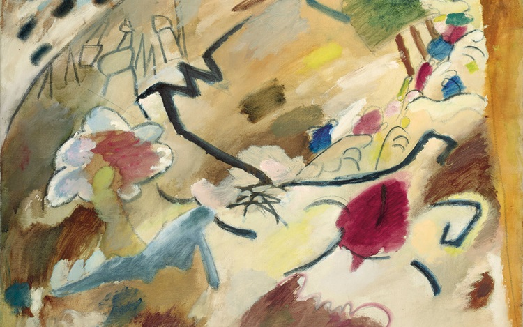 Beyond Boundaries: Avant-Garde auction at Christies