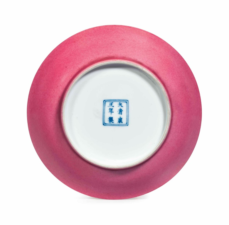 A small ruby-pink-enamelled dish, Yongzheng six-character mark in underglaze blue with a double square and of the period (1723-1735), 5¼ in (13.4 cm) diameter. Sold for $305,000 on 15 September 2016 at Christies New York