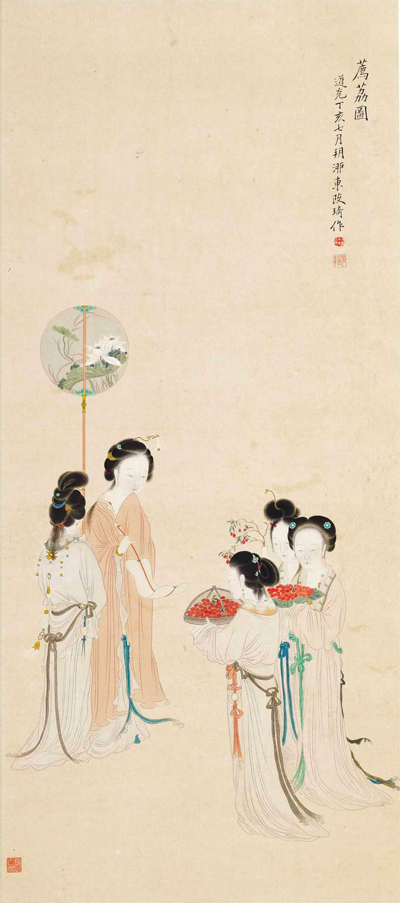 Gai Qi (1773-1828), Offering Lychees, 1827. 42¼ x 18⅝  in (107.2 x 47.3  cm). Estimate $9,000-18,000. This lot is offered in Fine Chinese Paintings on 12 September 2017  at Christie's in New York