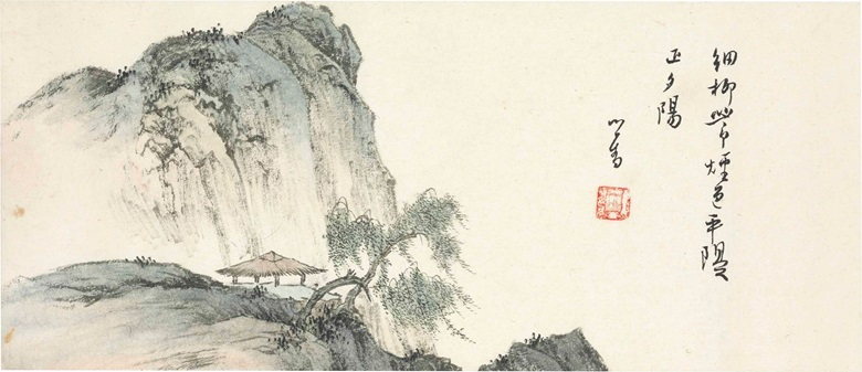 Pu Ru (1896-1963), Thatched Hut. 9¼ x 21⅛  in (23.5 x 53.7  cm). Estimate $14,000-24,000. This lot is offered in Fine Chinese Paintings on 12 September 2017  at Christie's in New York