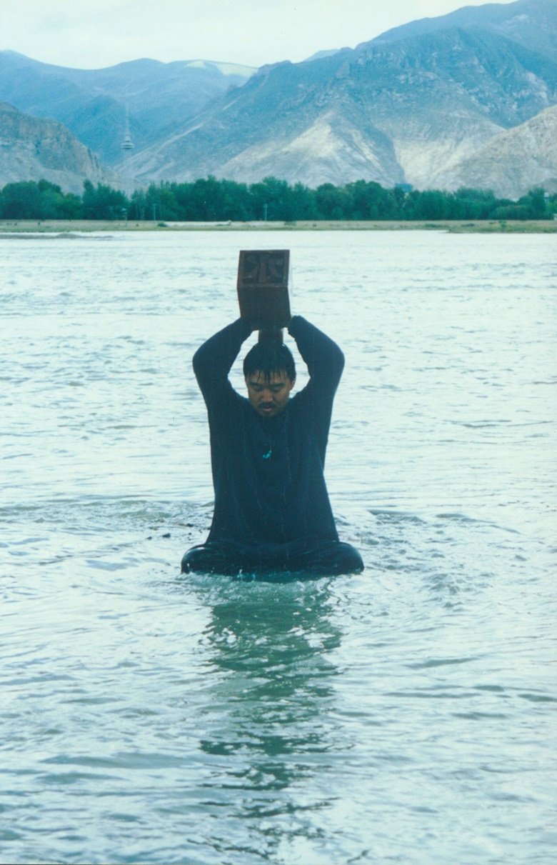 Song Dong, Stamping in Water (Performance in the Lhasa River, Tibet), 1996. 36 chromogenic prints, 61 x 40 cm each. The Metropolitan Museum of Art, New York, Promised gift of Cynthia Hazen Polsky. Photo courtesy of the artist and Pace Gallery