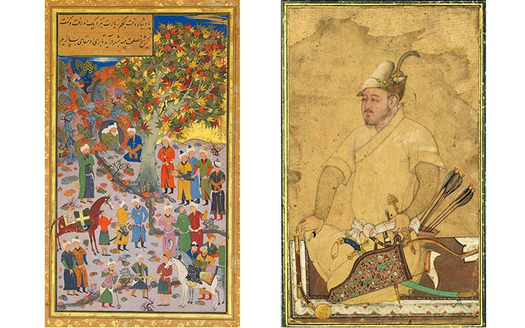 Collecting Guide: Persian mini auction at Christies