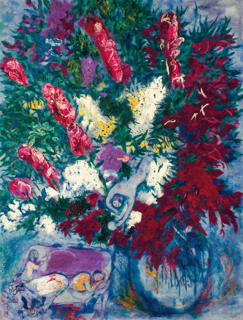 Marc Chagall (1887-1985), Vase de fleurs et personnages, 1928. 45⅞ x 35  in (116.6 x 88.9  cm). Estimate $4,000,000-6,000,000. This lot is offered in the Impressionist & Modern Art Evening Sale on 13 November 2017  at Christie's in New York