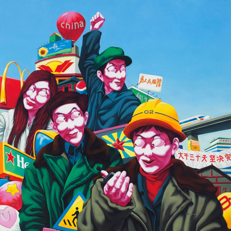 Zhao Bo (1974), New Cellphone, 2007. Oil on canvas. 200 x 200 cm (78¾ x 78¾ in). Estimate $3,000-5,000. This work is offered from 20-27 November in Asian Contemporary Art Online