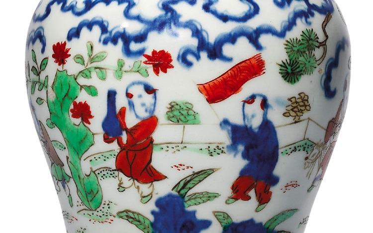 Collecting guide: Ming-dynasty auction at Christies