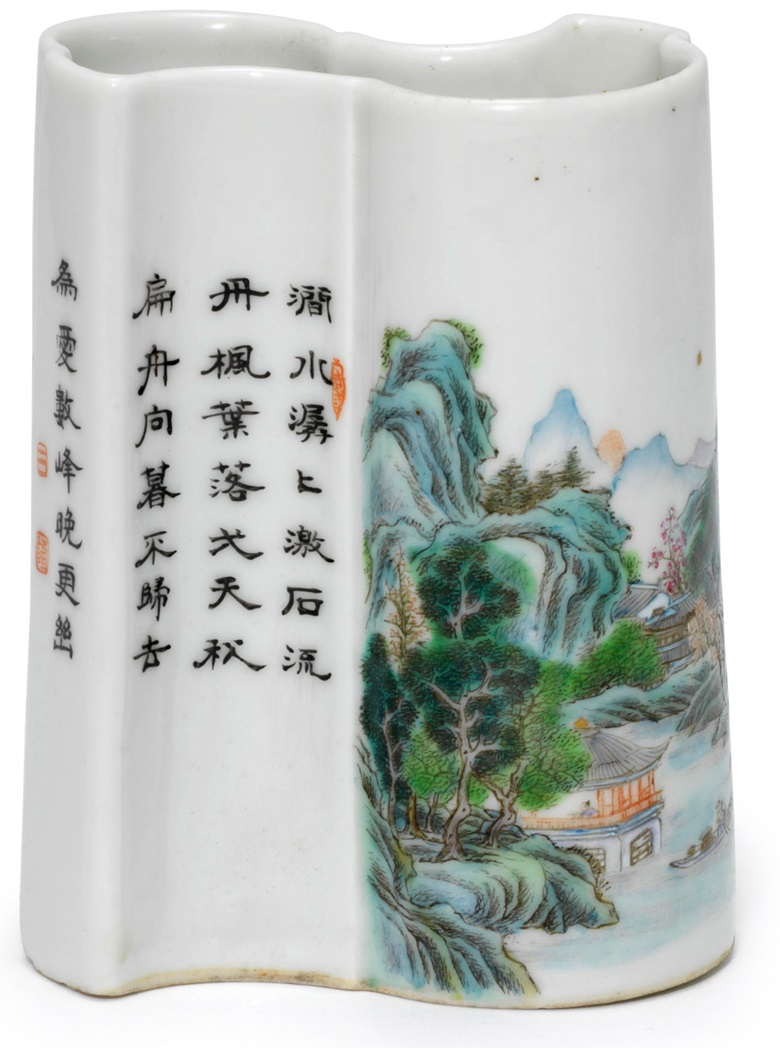 A famille rose scroll-form landscape brush pot, Republic period (1912-1949). Estimate $800-1,200. This lot is offered in The Art of China Online Winter Sale, 30 November to 6 December 2017, Online