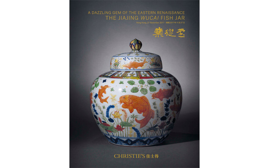 Special Publication: A dazzling gem of the Eastern Renaissance The Jiajing wucai Fish Jar
