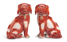 Live like a Rockefeller — A pa auction at Christies