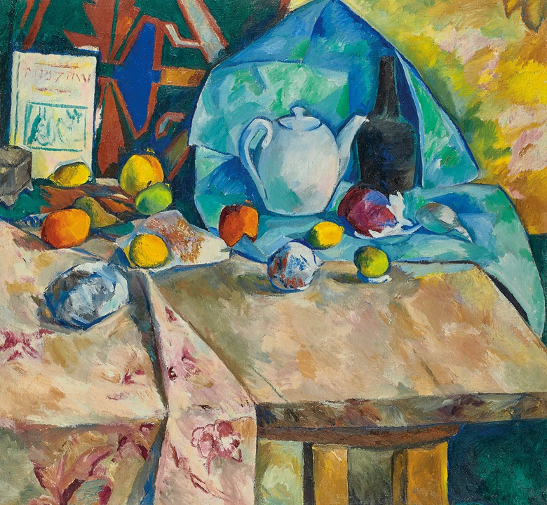 Natalia Goncharova (1881-1962), Still Life with Teapot and Oranges. Oil on canvas. 38 x 41¼ in (96.7 x 105 cm). Sold for £2,408,750 on 27 November 2017 at Christie's London