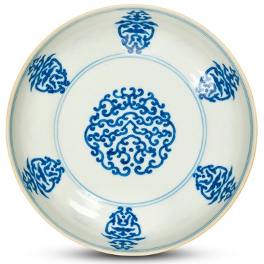 A Pair Of Blue And White Shou Character Dishes Qianlong