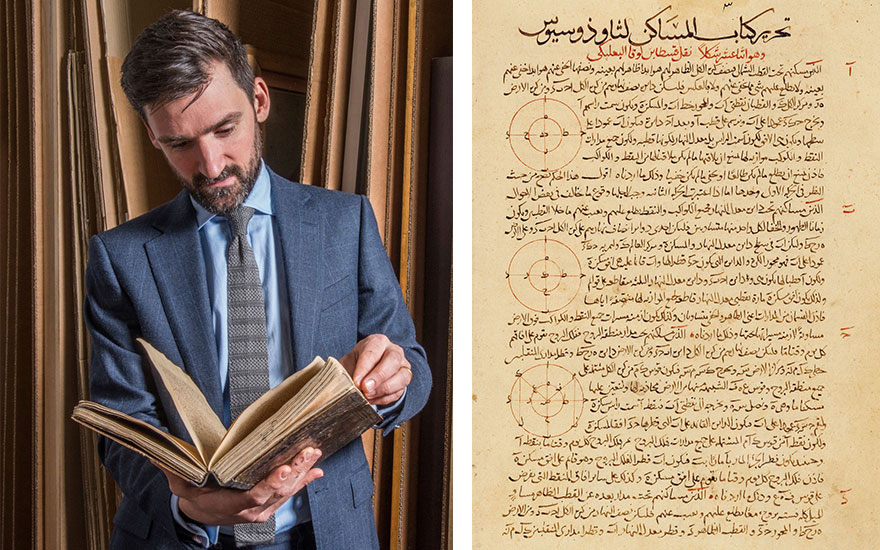 Islamic art specialist Romain Pingannaud with a compendium of treatises on astronomy and mathematics. This lot is offered in Art of the Islamic and Indian Worlds Including Oriental Rugs and Carpets on
