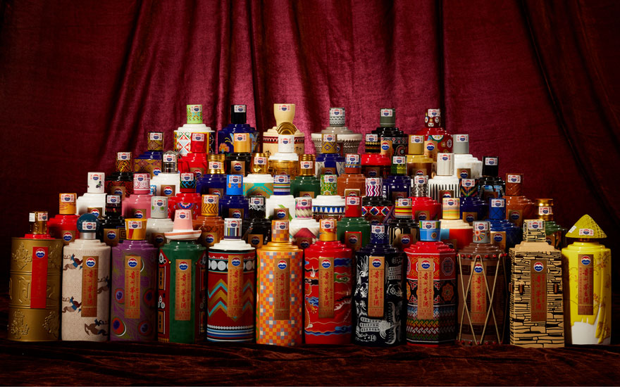 The bottles of Maotai offered in our sale