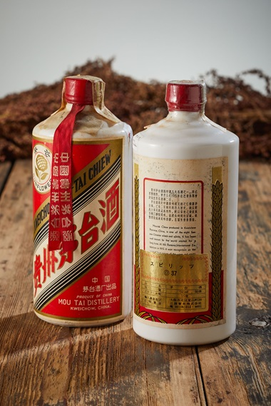 KuiHua Maotai from the Export Japan edition. One slightly stained label. One Japanese tag on top side of one label. One seal on each capsule. 2 bottles (540ml). Estimate RMB¥150,000-260,000 (approx. $21,800-$37,800) per lot. Offered in Treasures of Chishui River — Kweichow Moutai in Shanghai, 21 September