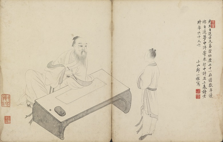 One of 12 leaves from the album Stories of Su Dongpo by Zou Yigui (1686-1772), showing Su Shi when he was 66 years old. Sold for HK$437,500 on 28 May 2012 at Christie's in Hong Kong