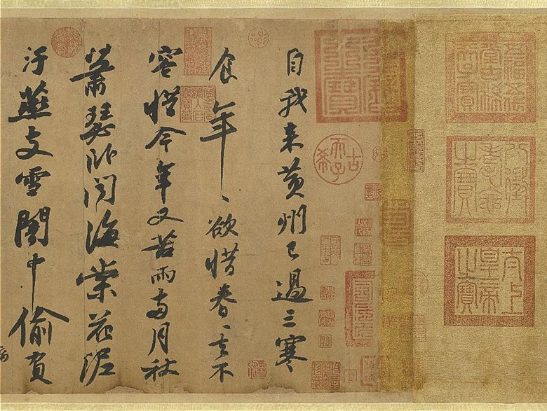 The Cold Food Observance, written during his exile to Huangzhou in 1082, then later transcribed into a work of calligraphy. It is widely hailed as the finest surviving example of Su Shi's celebrated calligraphy. Photo The Collection of National Palace Museum