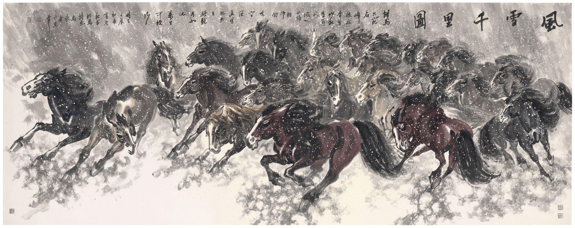 马欣乐 风雪千里图 设色纸本 镜片 二〇一二年作,55 34 x 143 吋(141.6 x 363.2 公分)。成交价:312,500美元。此拍品于2018年9月11日在佳士得纽约中国书画拍卖中呈献