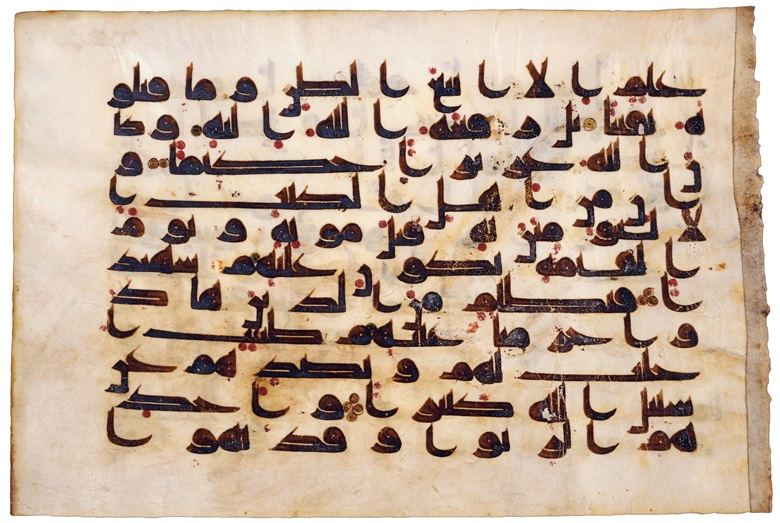 Page from the Quran, 9th-10th century. Photo The Trustees of the British Museum