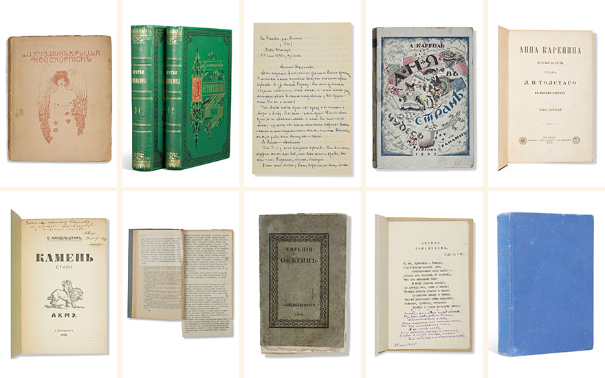 newest collection 4c5c2 82ee3 Remarkable Russian literary first editions and manuscripts ...