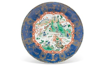 Collecting Guide: Chinese expo auction at Christies