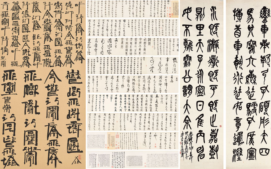 An expert's introduction to Chinese calligraphy