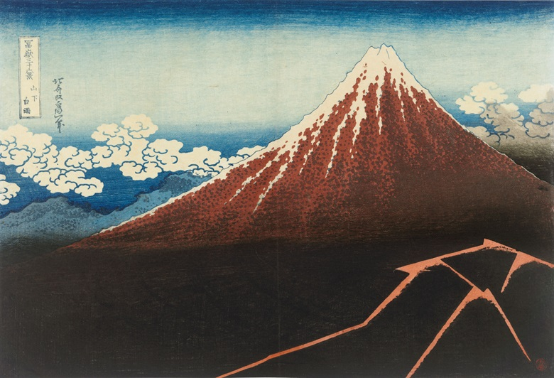 Katsushika Hokusai (1760-1849), Sudden rain beneath the summit, 1831. Horizontal 25.5 x 37.1 cm. Offered in Masterpieces of Ukiyo-e A Collection of Japanese Prints on 27 May at Christie's Hong Kong