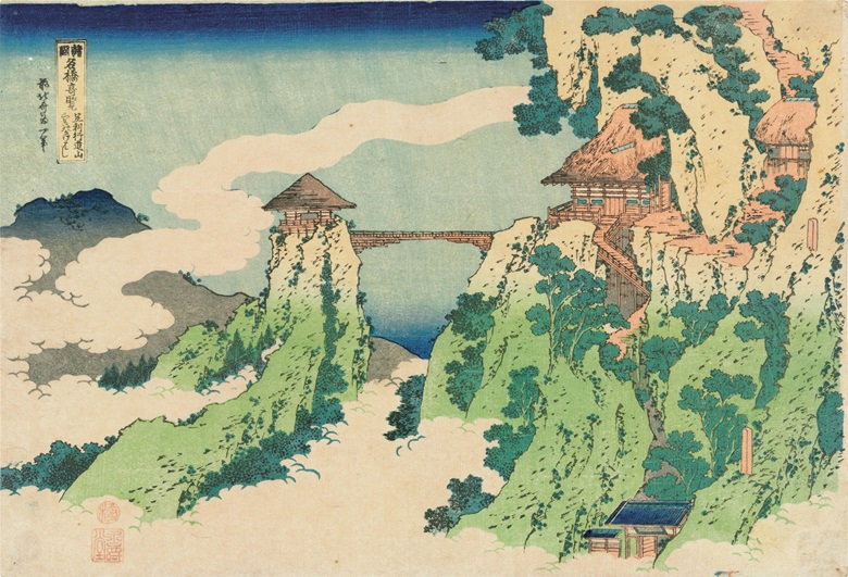 Katsushika Hokusai (1760-1849), The hanging-cloud bridge at Mount Gyodo near Ashikaga, circa 1834. Horizontal 26.3 x 38.6 cm. Offered in Masterpieces of Ukiyo-e A Collection of Japanese Prints on 27 May at Christies Hong Kong