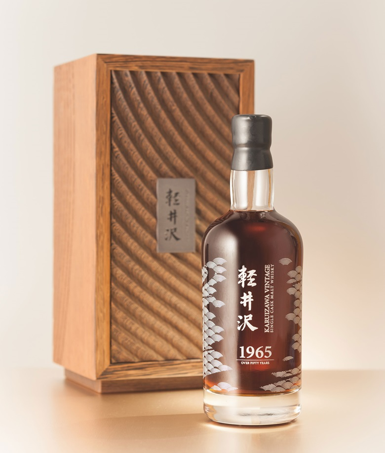 Karuizawa 1965 — Streams of Time (Cask No. 8852). 1 bottle. Estimate HK$350,000-500,000. Offered in Finest & Rarest Wines and Spirits Featuring Prestigious Collections & Exceptional Whisky on 25 May in Hong Kong