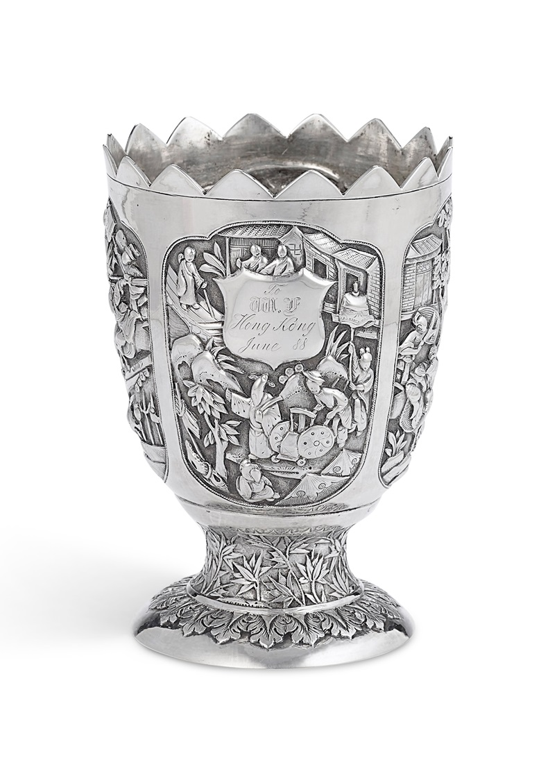 A Chinese export silver celery vase, mark of Wang Hing & Co. Hong Kong, circa 1888. 4¾ in (12 cm) high. Estimate $2,000-3,000. Offered in Chinese and Japanese Export Silver Online Property from the Collection of Myrna and Bernard Posner, Online, 15-22 August 2019