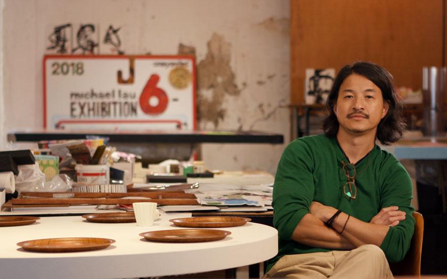 Studio Visit: Michael Lau