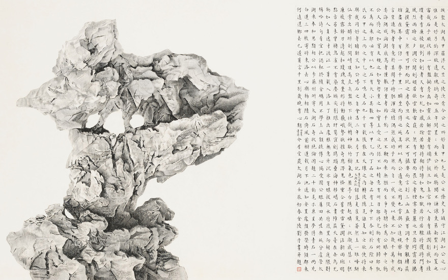 Liu Dan (b. 1953) Scholars Rock, 2012. Scroll, mounted and framed, ink on paper. 14 x 72 in (99.8 x 183 cm). Estimate HK$3,500,000-4,500,000. Offered in Chinese Contemporary Ink  on 25 November