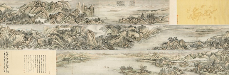 Wang Hui, (1632-1717), Endless Streams and Mountains. Handscroll, ink and colour on paper. 21 x 480½ in (53.2 x 1220.5 cm). Sold for HK$28,925,000 on 8 July at Christies in Hong Kong