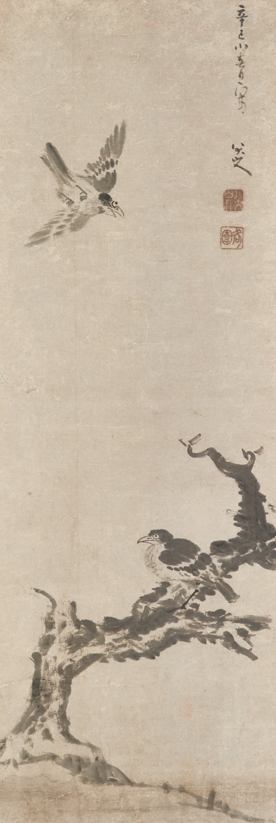 Property of an Asian private collection. Bada Shanren (1626-1705), Barren Tree and Birds, 1701. Hanging scroll, ink on paper. 127.5 x 43.2 cm. (50 ¼ x 17 in.). Estimate HK$5,000,000 - 7,000,000. Offered in Fine Chinese Classical Paintings and Calligraphy on 2 December at Christie's in Hong Kong.