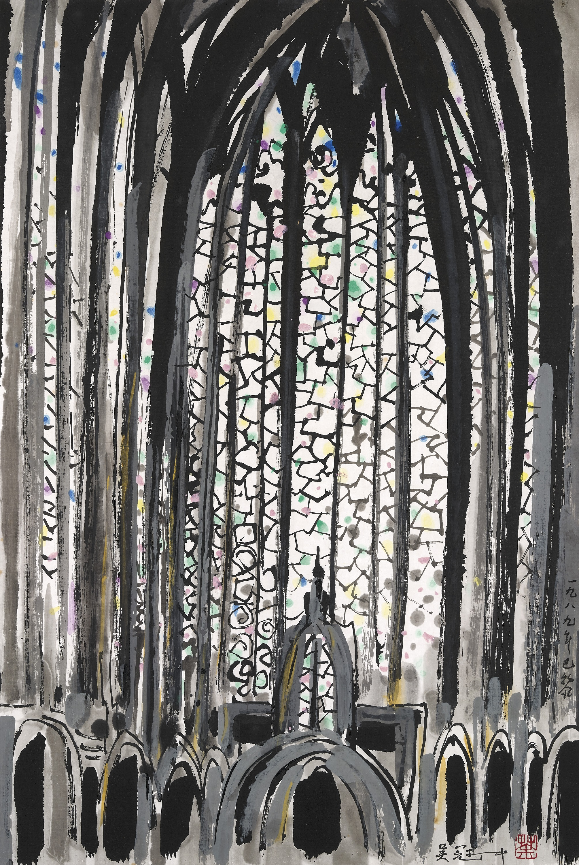Wu Guanzhong (1919-2010), Church in Paris, 1989. Scroll, mounted and framed, ink and colour on paper. 67.5 x 45 cm. (26 ⅝ x 17 ¾ in.). Estimate HK$2,000,000 - 3,000,000. Offered in Fine Chinese Modern and Contemporary Ink Paintings on 1 December at Christie's in Hong Kong