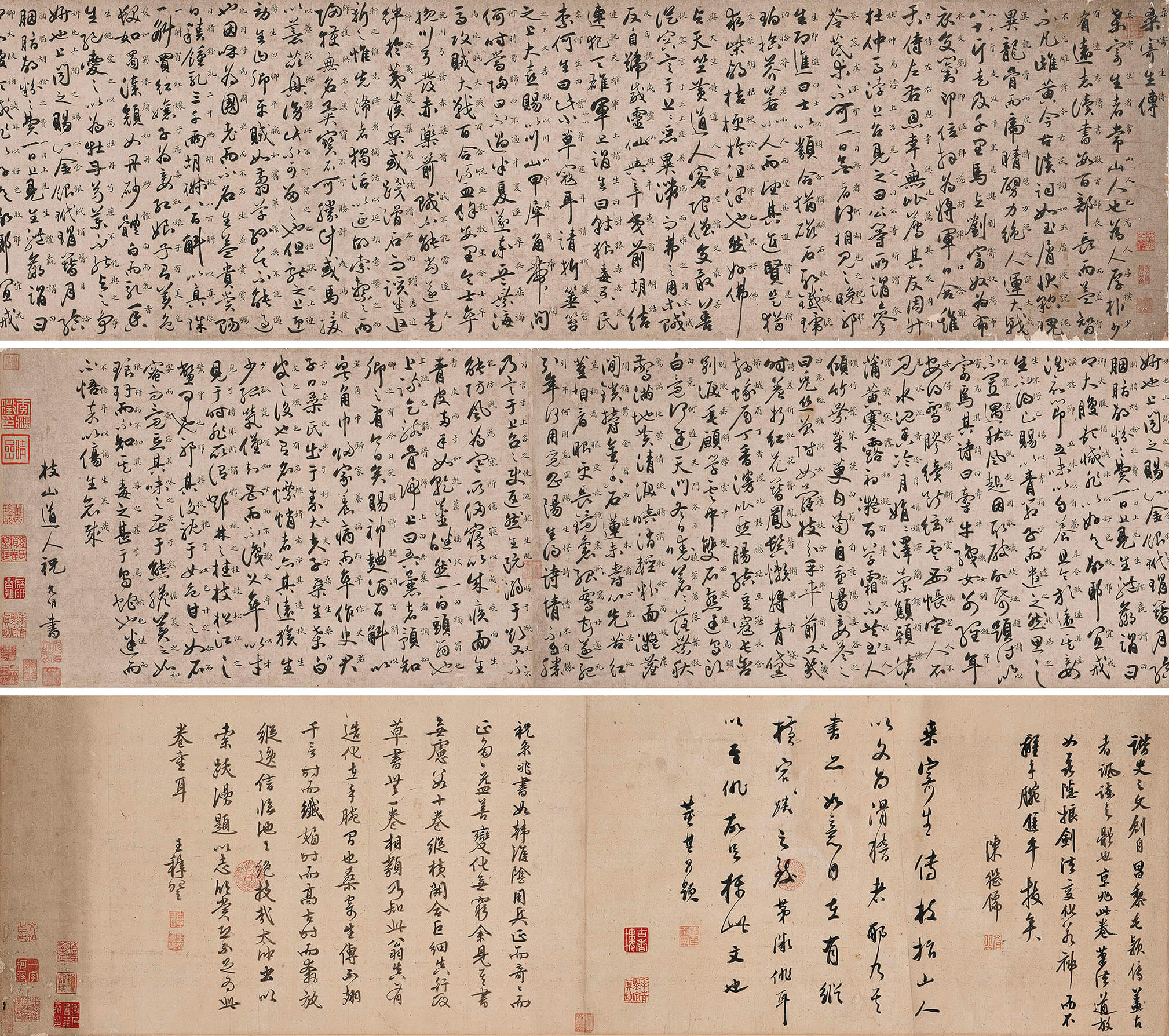 Zhu Yunming (1460-1526), Biography of Mulberry Misletoe. Handscroll, ink on paper. 31.5 X 211 cm. (12 ⅜ x 83 ⅛ in.). Estimate HK$ 10,000,000 - 15,000,000. Offered in Fine Chinese Classical Paintings and Calligraphy on 2 December at Christie's in Hong Kong.