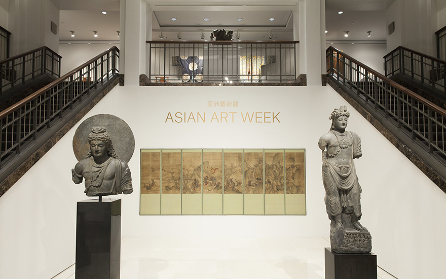 Virtual tour: Asian Art Week i