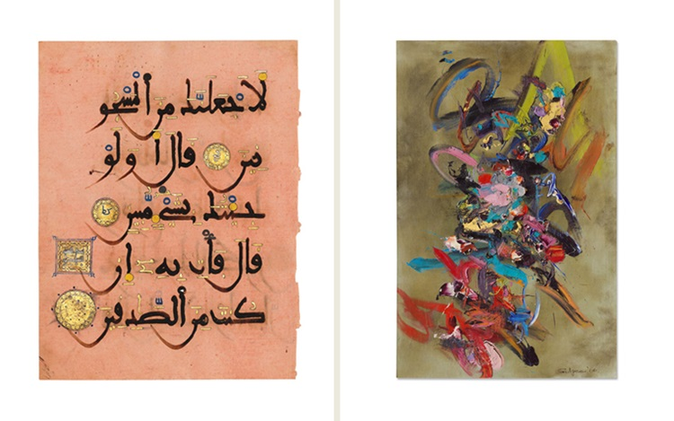From holy script to Huroufiyah auction at Christies