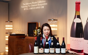 Why is Burgundy wine so popula auction at Christies