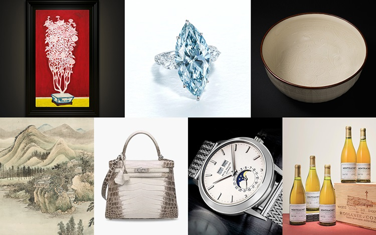 2020年佳士得亞洲十大拍品回顧 auction at Christies