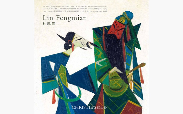 Special Publication: Lin Fengm auction at Christies