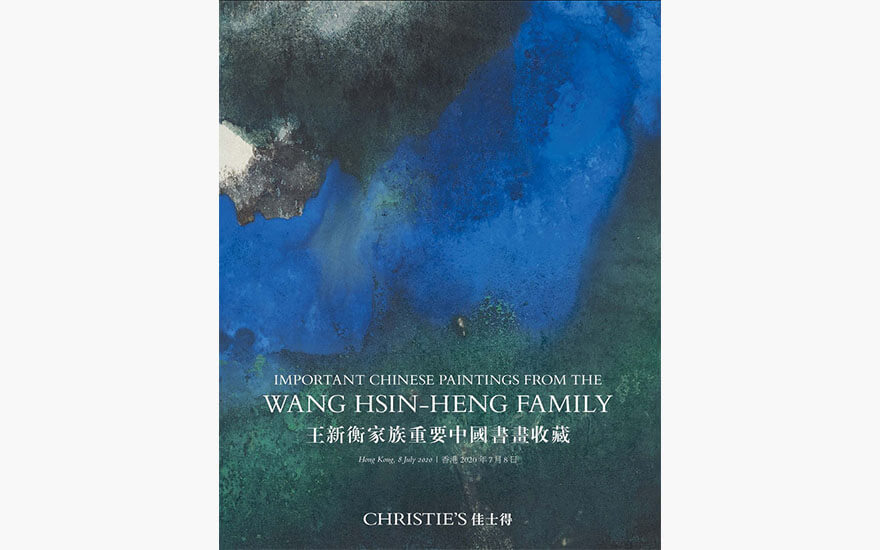 Special Publication: Important Chinese Paintings from the Wang Hsin-Heng Family