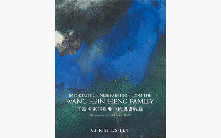 Special Publication: Important auction at Christies