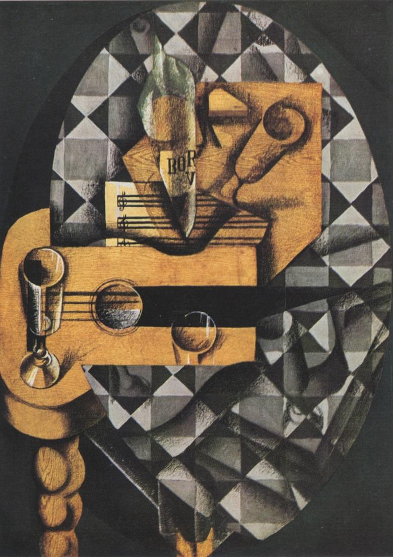 Juan Gris, Guitare et verres, Paris, May-June 1914. Gift of Nelson A. Rockefeller to The Museum of Modern Art, New York.