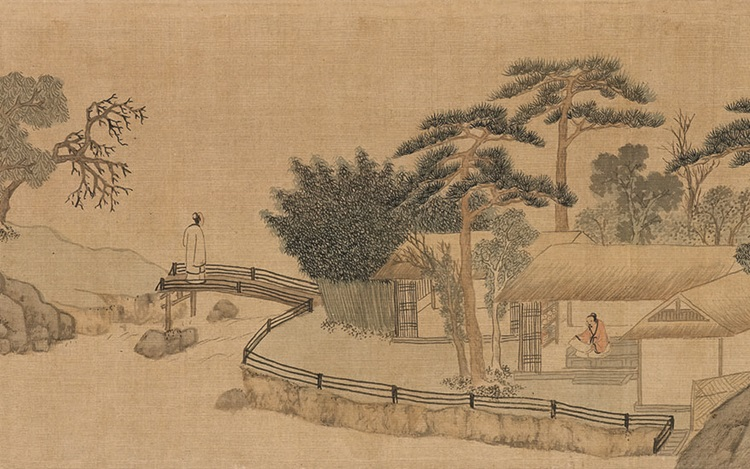 Viewing Room: Fine Chinese Cla auction at Christies